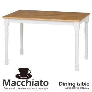 ダイニングテーブル 長方形 単品 4人用 木製 北欧 カントリー|interior-festa