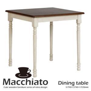 ダイニングテーブル 正方形 74 2人用 単品 テーブル 木製 おしゃれ  カントリー調 北欧|interior-festa