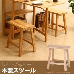 スツール 木製 椅子 ダイニングスツール ベンチ  四角 ダイニングチェア|interior-festa