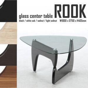 ガラステーブル おしゃれ ローテーブル センターテーブル デザイナーズ風 interior-festa