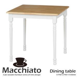ダイニングテーブル 正方形 単品 2人用 木製 北欧 白 カントリー|interior-festa
