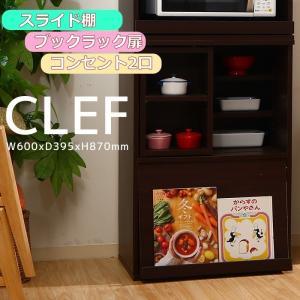 値下げ キッチンラック レンジ台 スライド棚 ブックラック扉 木製|interior-festa