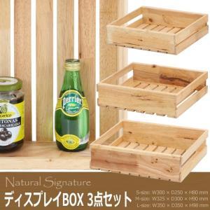 ラック 木箱 3個セット 収納ボックス 浅型 ディスプレイ おしゃれ interior-festa