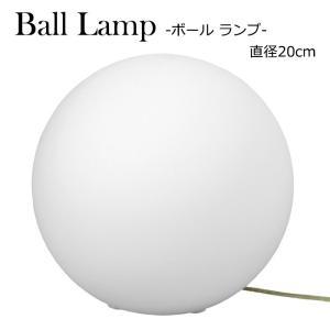 間接照明 20cm 円形 フロアランプ ボール型 スタンドライト LED対応 interior-festa