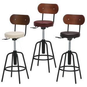 スツール 背付き アンティーク カウンターチェア バースツール カフェ レトロ 椅子 イス おしゃれ|interior-festa