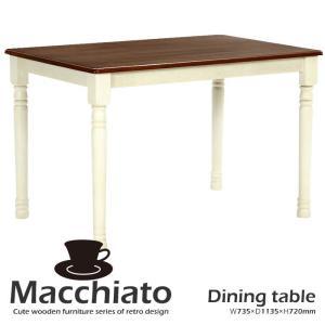 ダイニングテーブル 長方形 113 4人用 単品 テーブル 木製 おしゃれ カントリー調|interior-festa