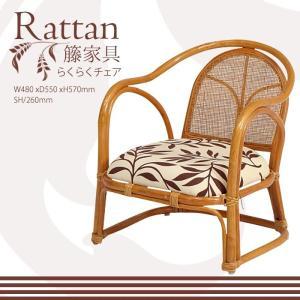 籐座椅子 立ち上がりが楽 ロータイプ 座椅子 和室 interior-festa