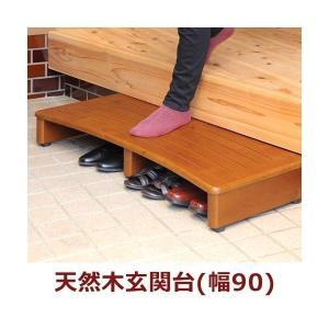 玄関踏み台 90cm ステップ 段差解消 介護 昇降 値下げ interior-festa