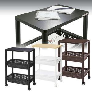 キッチンワゴン おしゃれ スリム 木製天板 キャスター付き ウッドテーブルワゴン 3段 interior-festa
