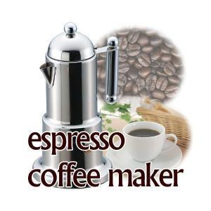 エスプレッソ コーヒーメーカー /  自宅で本格エスプレッソ|interior-festa