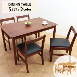 ダイニングテーブル 5点セット ダイニングテーブルセット 長方形 天然木 椅子4脚 シンプル ナチュラル 木製|interior-festa