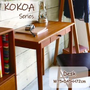 テーブル コンソールテーブル 北欧 木製 ワークデスク