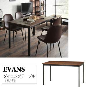 ダイニングテーブル(長方形) 4人用 ダイニング テーブル 食卓 アンティーク 木材 スチール 男前インテリア|interior-festa