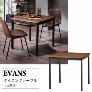 ダイニングテーブル(正方形) 2人用 ダイニング 食卓 おしゃれ 木製 スチール アンティーク インダストリアル|interior-festa