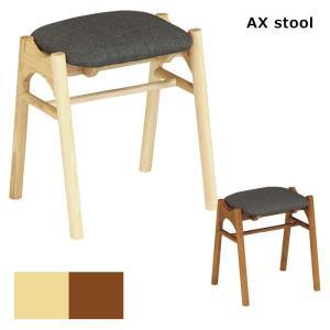 スツール 木製 スタッキング可能 長方形 座面クッション 2色 踏み台 補助いす オットマン おしゃれ 来客用 法事 集会 教室|interior-festa