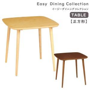 イージーダイニングテーブル750 ダイニングテーブル 幅750mm 2人用テーブル 食卓 木製テーブル 角型テーブル 天然木|interior-festa