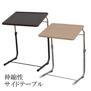 サイドテーブル 折りたたみ 高さ調節 角度調節 ナイトテーブル 簡易テーブル 読書|interior-festa
