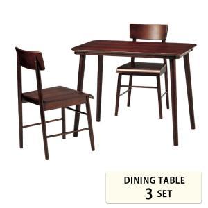 ダイニング3点セット 椅子 洋風 カフェチェア テーブル ダイニングテーブル 木製|interior-festa