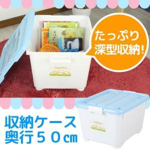 収納ボックス プラスチック コロ付き フタ付き 衣装ケース おもちゃ箱 押入れ収納|interior-festa