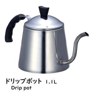 ドリップ用 ポット コーヒー ステンレス製ドリップポット1.1L 本格 珈琲|interior-festa