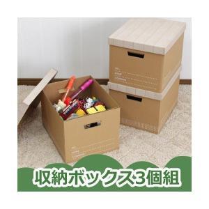 おままごとシリーズ 収納ボックス3個組 / 32リットルと大容量!おもちゃ収納 interior-festa