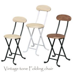 折りたたみ椅子 カウンターチェア おしゃれ 木製 ビンテージ 北欧 単品|interior-festa