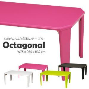 テーブル センターテーブル 折りたたみ 折れ脚 鏡面 座卓 高級感 小型 ローテーブル|interior-festa