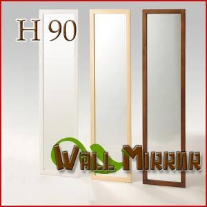 ウォールミラー90 / 玄関 部屋 天然木|interior-festa