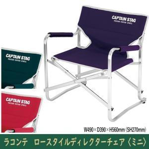 アウトドアチェア 軽量 折りたたみチェア ディレクターチェア イス 椅子|interior-festa