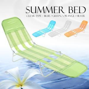 サマーベッド 折りたたみベッド 海水浴 リクライニング  簡易ベッド ビーチベッド|interior-festa