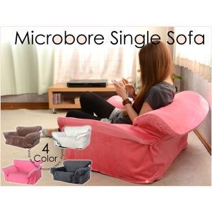 ソファー 一人掛け おしゃれ マイクロボア シングルソファー 日本製 interior-festa