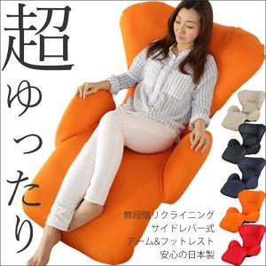 座椅子 多機能 リクライニング レバー interior-festa