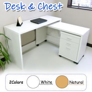 デスク3点セット /パソコンデスク PCデスク 机 オフィスデスク 引き出し 書斎 省スペース|interior-festa