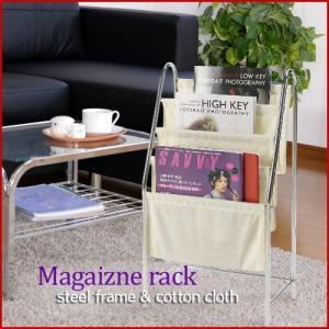 小物収納 雑誌 軽量 スマート 綿布のマガジンラック / スチールマガジンラック interior-festa