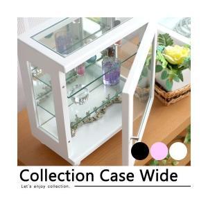 コレクションケース ディスプレイラック 飾り棚 ワイド|interior-festa