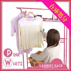 ランドリーラック 洗濯機ラック ハンガー付き 棚付き 伸縮 シンプル 棚2段 処分セール|interior-festa