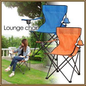 アウトドアチェア 折りたたみ椅子 軽量 コンパクト 処分セール