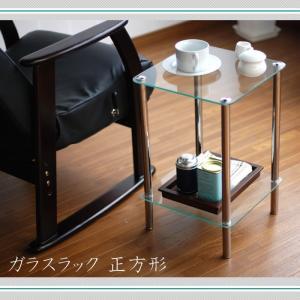 サイドテーブル ガラス おしゃれ 小型テーブル シンプル テーブル ガラスラック 正方形 interior-festa