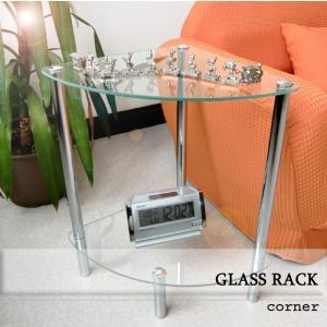 サイドテーブル ガラス おしゃれ 小型テーブル テーブル / ガラスラック コーナー interior-festa