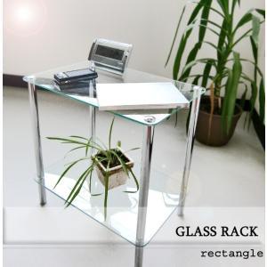 サイドテーブル ガラス おしゃれ 小型  テーブル シンプル ガラスラック 長方形 interior-festa