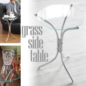 サイドテーブル ガラス おしゃれ テーブル 小型 シンプル ガラステーブル 丸型 interior-festa