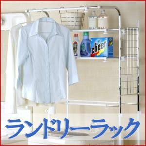 ランドリーラック 洗濯機ラック 洗濯収納 ラック バスケット2個付き 処分セール|interior-festa
