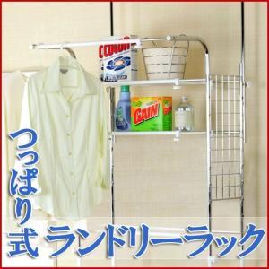 ランドリーラック 洗濯機ラック つっぱり式 ランドリー収納 値下げ!|interior-festa