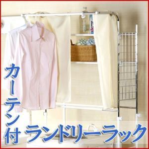 ランドリーラック 洗濯機ラック カーテン付  ランドリー収納 値下げ!|interior-festa