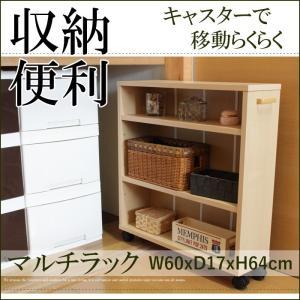 本棚 書棚 すき間収納 キャスター付き CDラック スリム マルチラック 1760 値下げ! interior-festa