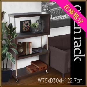 ディスプレイラック S字ラック 飾り棚 間仕切り 4段 おしゃれ 処分セール|interior-festa