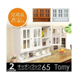 キッチン収納 レトロなガラス カントリーテイスト キッチンラック65幅 処分セール|interior-festa