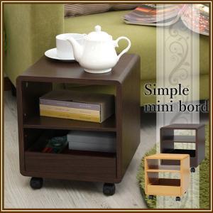 サイドテーブル キャスター付き 木製  万能ワゴン シンプルミニボード|interior-festa