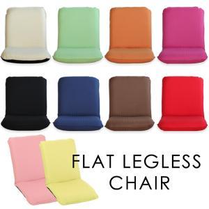 ワッフル 一人掛け座椅子 一人用 リクライニング|interior-festa