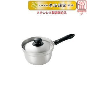 ステンレス鍋 片手鍋 なべ ナベ 日本製 ふきこぼれにくい 熱効率UP IH対応 ステンレス片手鍋 16cm 蓋付き|interior-festa